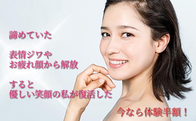 https://www.ayuru.jp/somana_method
